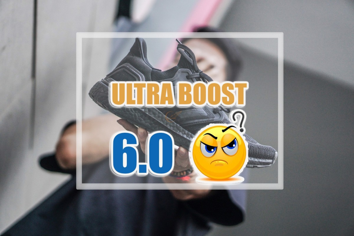 Adidas Ultra Boost 6.0 có thật sự tồn tại hay chỉ là lời đồn?