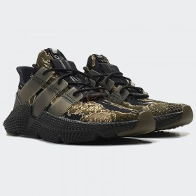 Adidas Prophere Đen Camo Undefeated Nam